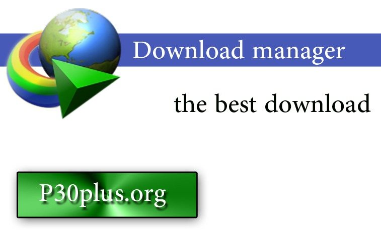 download manager-p30plus-org
