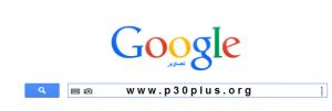 راز و ترفند های گوگل