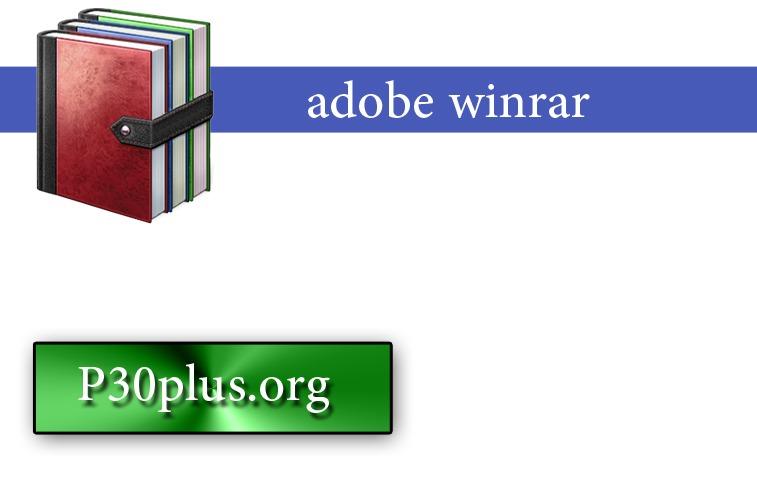 winrar-p30plus-org