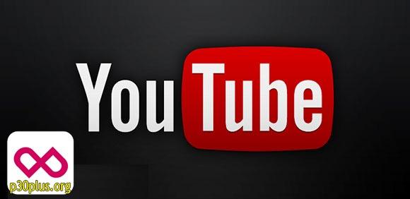 دانلود برنامه یوتیوب برای اندروید