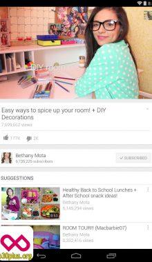 دانلود یوتیوب You tube , دانلود یوتیوب , یوتیوب برای اندروید