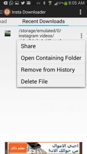 دانلود Insta Downloader برنامه دانلود از اینستاگرام اندروید