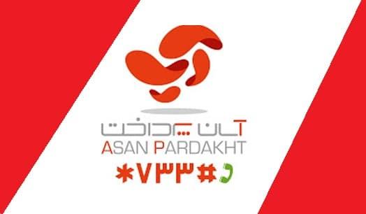 asan-pardakht-p30plus.org