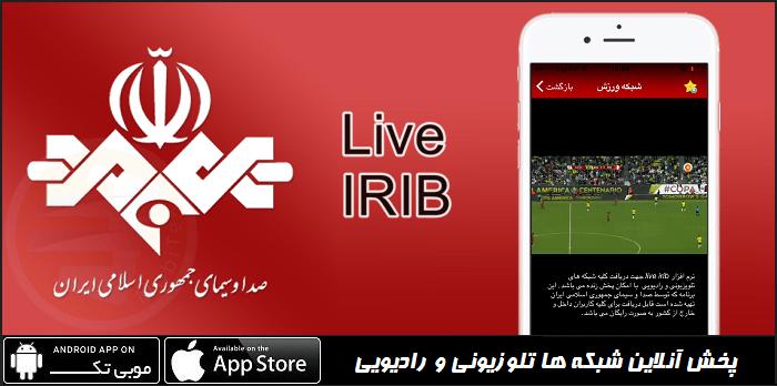 Live irib - برنامه Live irib