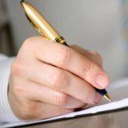 اپلیکیشن - اپلیکیشن نامه های اداری - نامه های - نامه های اداری