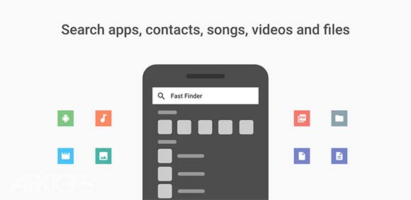 برنامه پیدا کردن سریع - جستجو گر سریع فایل