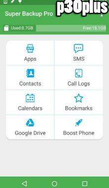 برنامه بک آپ گیری از گوشی - Super Backup