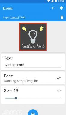 طراحی لوگو - لوگو و آیکون