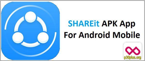 شیریت اندروید - برنامه انتقال فایل های گوشی