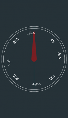 تقویم سال 1397 - تقویم97 در یک نگاه - برنامه تقویم 97 شمسی