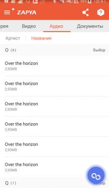 ورژن پایین برنامه زاپیا - نسخه قدیمی زاپیا