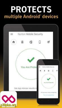 آنتی ویروس گوشی - Norton Antivirus