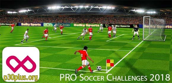 دانلود بازی فوتبال حرفه ای - Soccer Challenges