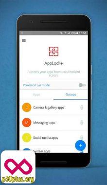 گذاشتن قفل روی برنامه های گوشی - avira applock plus