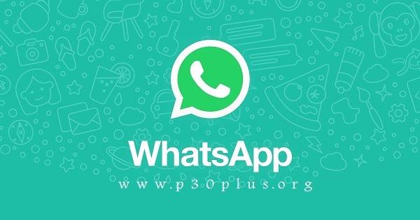 دانلود واتساپ , WhatsApp