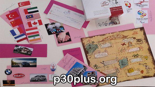 برنامه تابلوی آرزوها - ابزار موفقیت