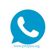 واتس اپ پلاس , WhatsApp plus
