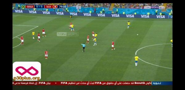 برنامه پخش زنده مسابقات فوتبال جام جهانی