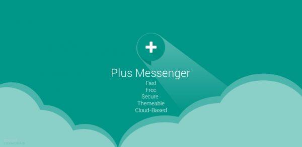 Telegram Plus Messenger -تلگرام پلاس