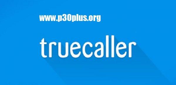 Truecaller Premium - برنامه Truecaller - شماره گیر تروکالر - برنامه تروکالر - Truecaller - اپلیکیشن Truecaller