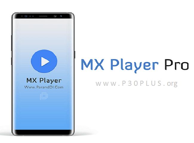 ام ایکس پلیر - ایکس پلیر - MX Player - برنامه MX Player - MX Player pro - برنامه MX Player pro