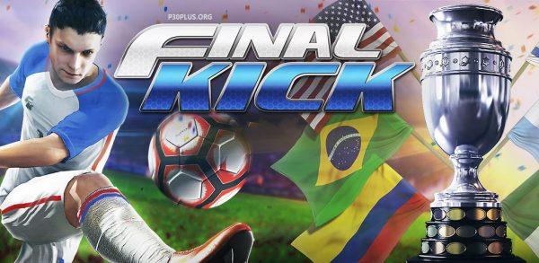 Final Kick 2018 - ضربات نهایی