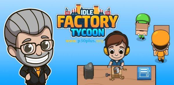 دانلود بازی سرمایه گذاری در کارخانه Idle Factory Tycoon | بازی Idle Factory Tycoon