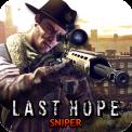 Last Hope Sniper - آخرین امید تک تیرانداز