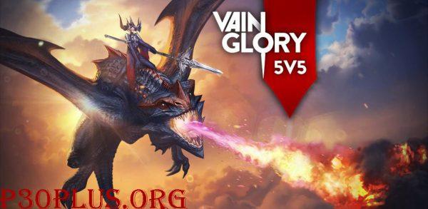 Vainglory-بازی وین گلوری بازی جنگ اژدهایان Vainglory