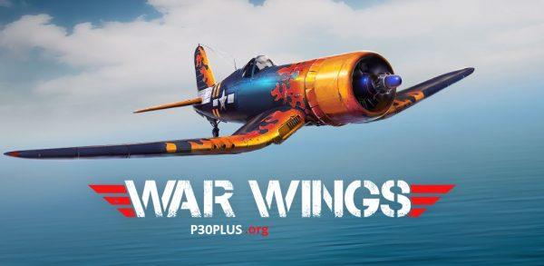 war wings - پرندگان پولادین