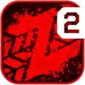Zombie Highway2 - بزگراه زامبی2