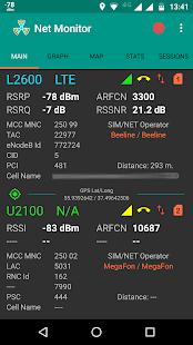 دانلود برنامه NetMonitor Pro v1.39 - برنامه مانیتورینگ شبکه تلفن همراه برای اندروید