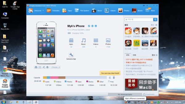 نصب برنامه و بازی روی آیفون - برنامه Tongbu