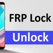 قفل FRP