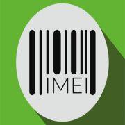 شناسه بینالمللی تجهیزات موبایل - IMEI چیست
