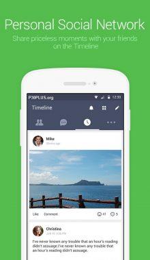 LINE : Free Calls & Messages - مسنجر لاین