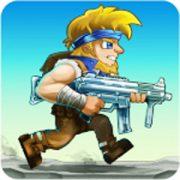 Metal Soldiers - سربازان آهنین