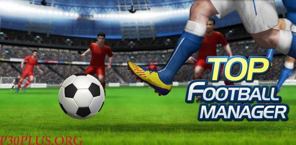 Top Soccer Manager- مربی برتر فوتبال
