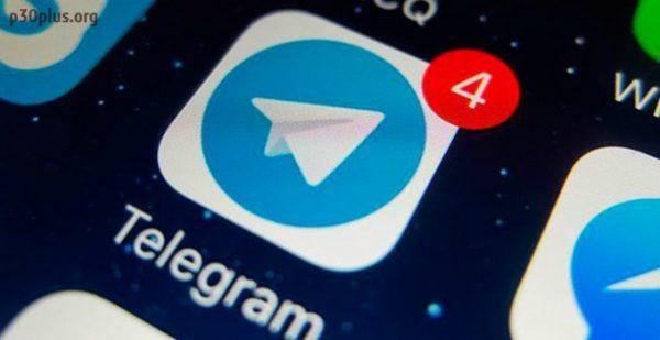 تهیه فایل پشتیبان از اکانت تلگرام ( BackUp ) - قابلیت جدید تلگرام دسکتاپ نسخه 4.9.1