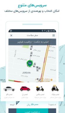 Snapp-taxi-near-p30plus.org