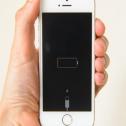 مصرف باتری آیفون - کاهش مصرف باتری - مصرف باتری