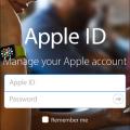 تغییر ایمیل - تغییر ایمیل اپل آیدی - Apple ID