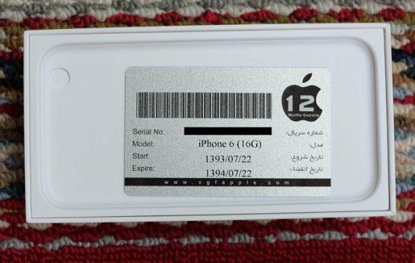 نکات مهم خرید گوشی موبایل - خرید گوشی موبایل