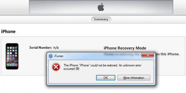 آشنایی با ارورهای آیتونز iTunes - تمام Error های آیتونز به همراه راه حل آنها