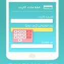 امنیت اطلاعات - نکات امنیتی هنگام انجام عملیات بانکی