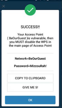 WPS WPA WiFi Tester- تست امنیت وای فای