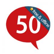 Learn 50 Languages -یادگیری 50 زبان مختلف