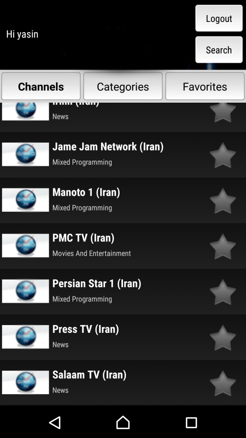 نرم افزار تماشای شبکه های ماهواره ای , ماهواره برای اندروید , شبکه های ماهواره ای با کیفیت عالی , تماشای کانال های ماهواه ای روی اندروید ,