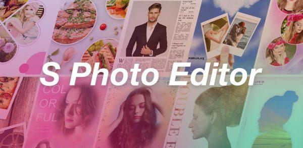 S Photo Editor - ویرایش پیشرفته تصاویر