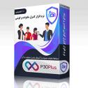 نرم افزار کنترل خانواده - اپلیکیشن کنترل گوشی همسر و فرزند